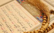 Ramazân-ı Şerîfin Her Cumasında Yâsîn Sûresini Okumak