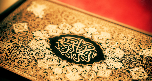 Ramazân-ı Şerîfte İstiğfâr