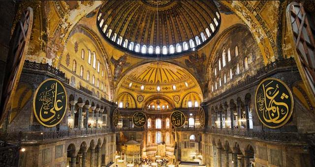 Osmanlı Döneminde Cumhur Müezzinliği ve Enderûn Usûlü Teravih