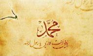 İşârî Yönleriyle Ramazan